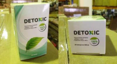detoxic cura vermi intestinali opinioni prezzo farmacia